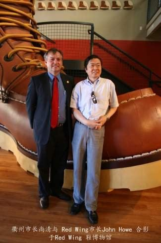 A Visit to the Red Wing Shoe Museum Mayor Howe with Shang Qing